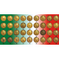 UNIBLOC LASER, Boule pleine, bronze jaune 0